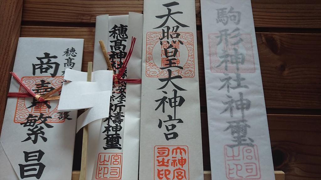 https://hayashida.jp/o/images2019-/DSC_0320.JPG