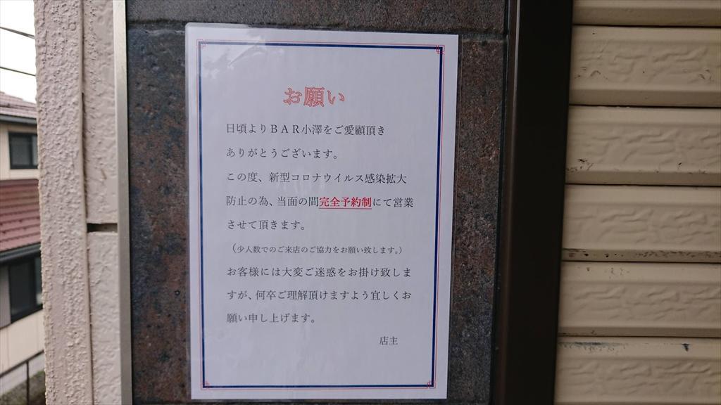 https://hayashida.jp/o/images2019-/DSC_0399.JPG