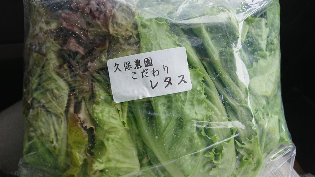 https://hayashida.jp/o/images2019-/DSC_0458_R.JPG