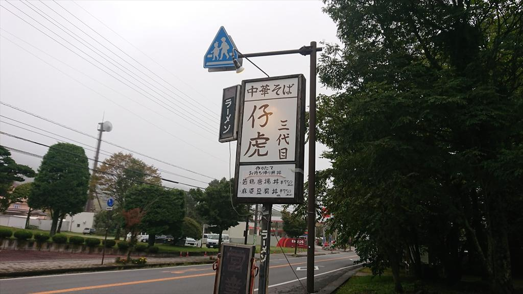 https://hayashida.jp/o/images2019-/DSC_0460_R.JPG