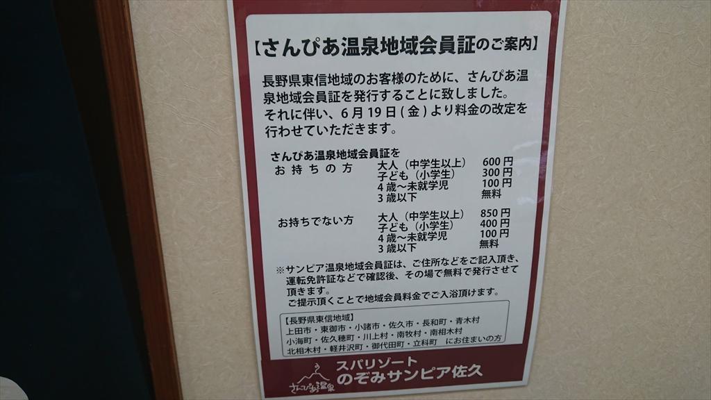 https://hayashida.jp/o/images2019-/DSC_0532_R.JPG