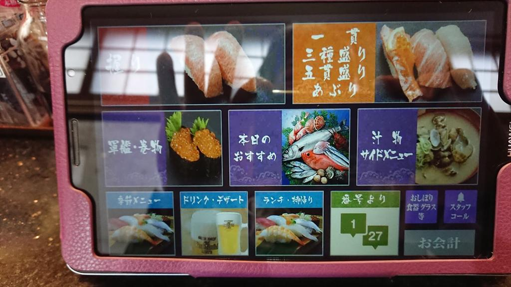 https://hayashida.jp/o/images2019-/DSC_0592_R.JPG