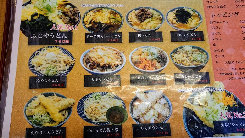 https://hayashida.jp/o/images2019-/DSC_0770_R.JPG