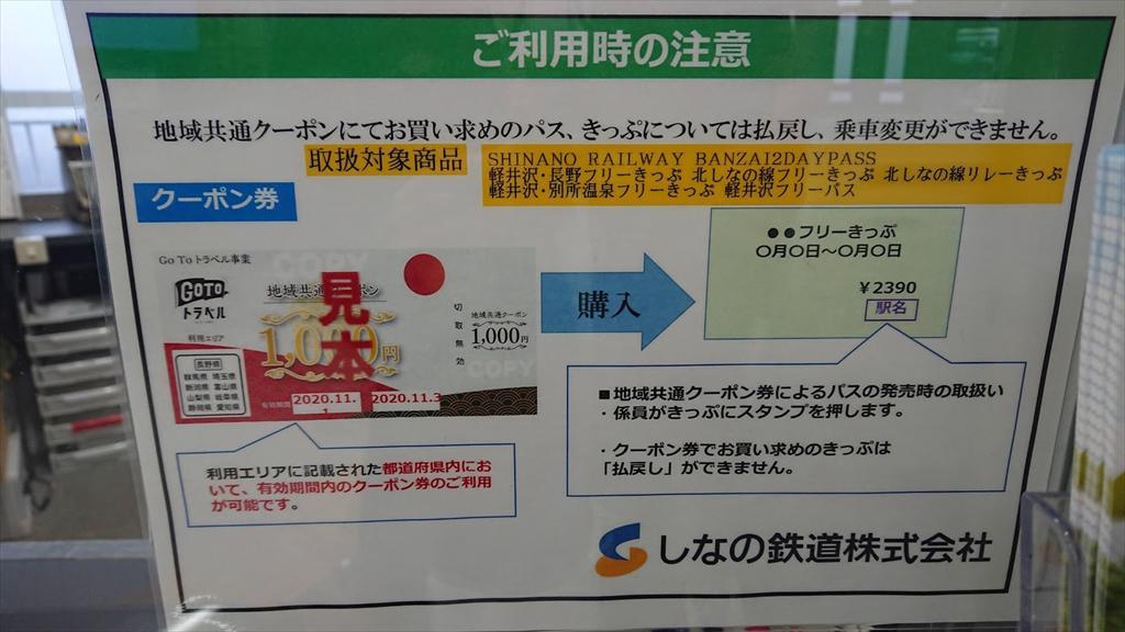 https://hayashida.jp/o/images2019-/DSC_0840_R.JPG