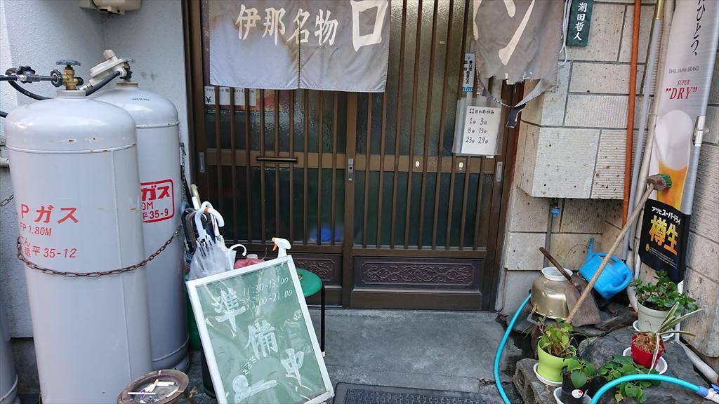 https://hayashida.jp/o/images2019-/DSC_0945_R.JPG