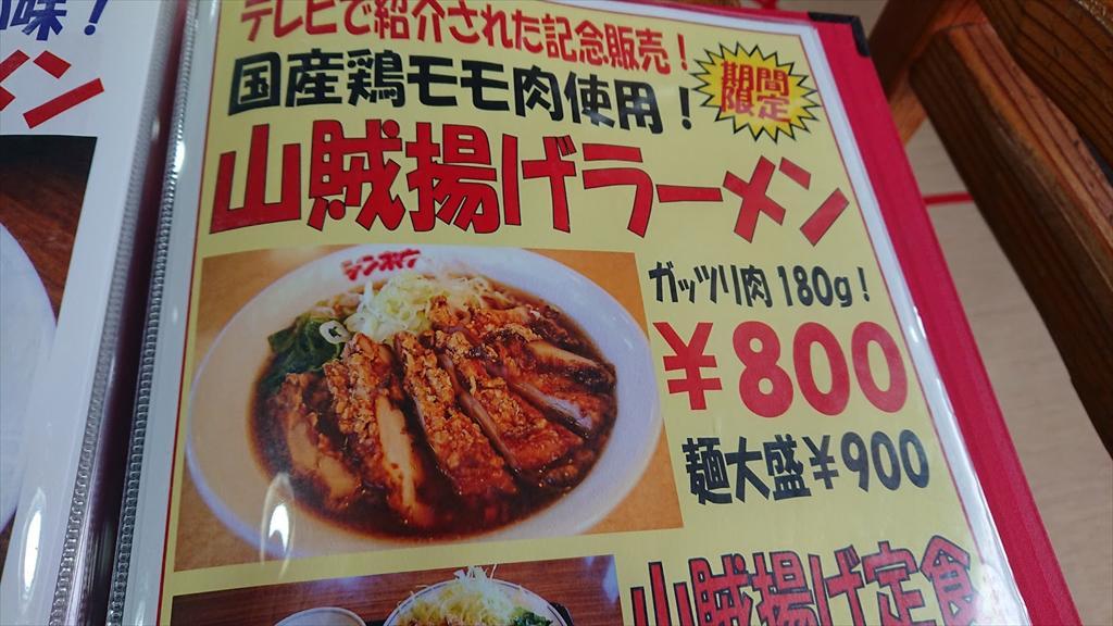 https://hayashida.jp/o/images2019-/DSC_0980_R.JPG