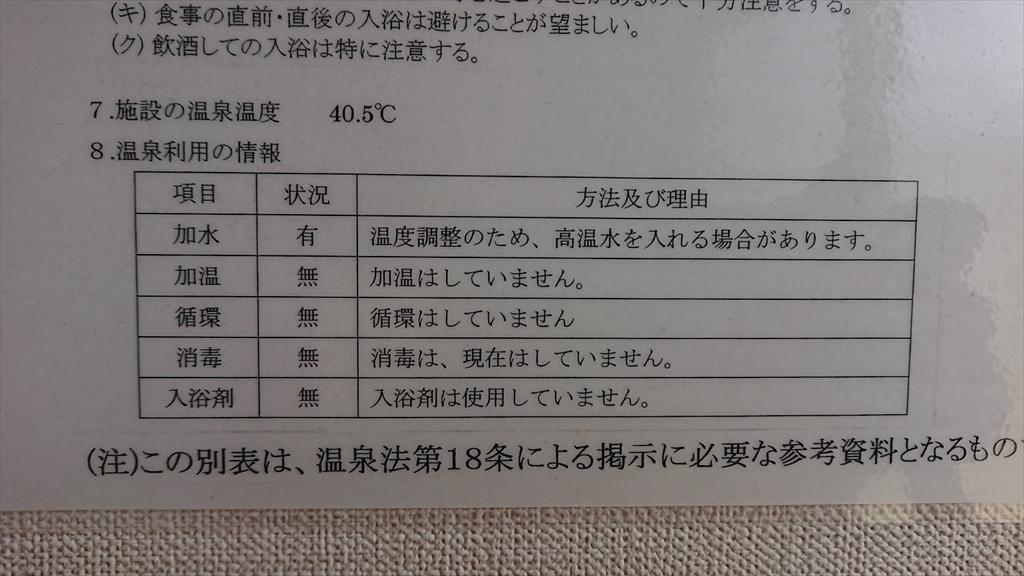 https://hayashida.jp/o/images2019-/DSC_1063_R.JPG