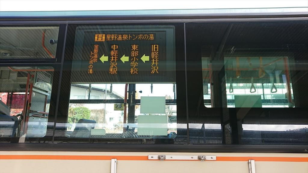 https://hayashida.jp/o/images2019-/DSC_1098_R.JPG