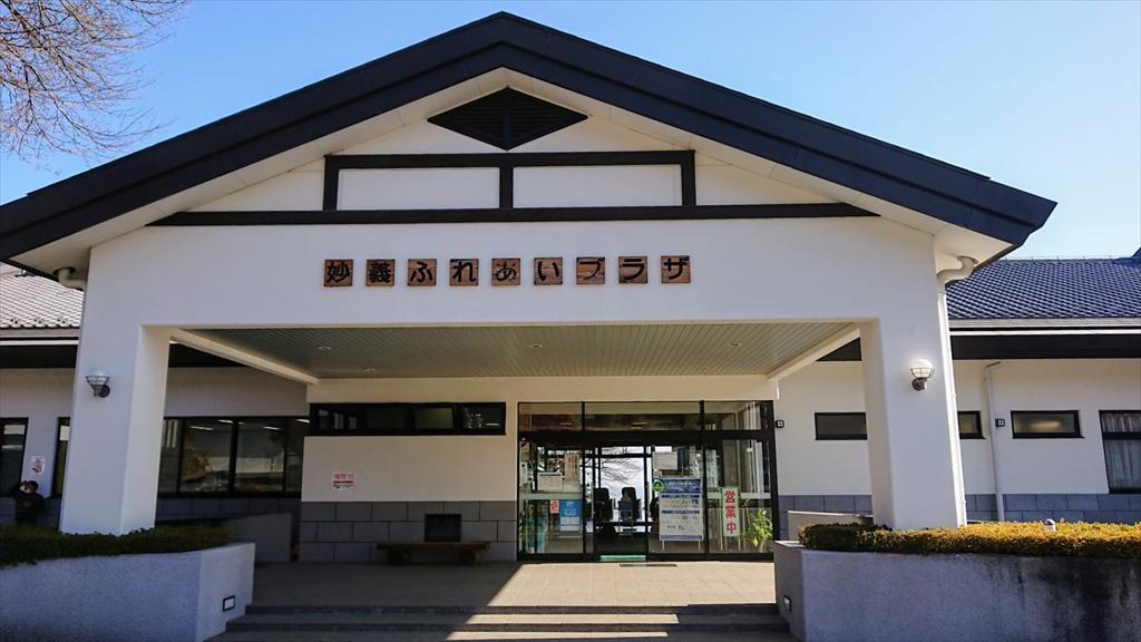 https://hayashida.jp/o/images2019-/DSC_1162_R.JPG