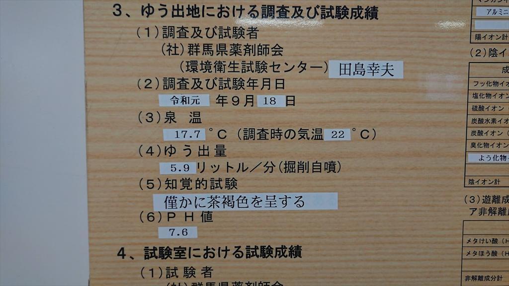 https://hayashida.jp/o/images2019-/DSC_1167_R.JPG