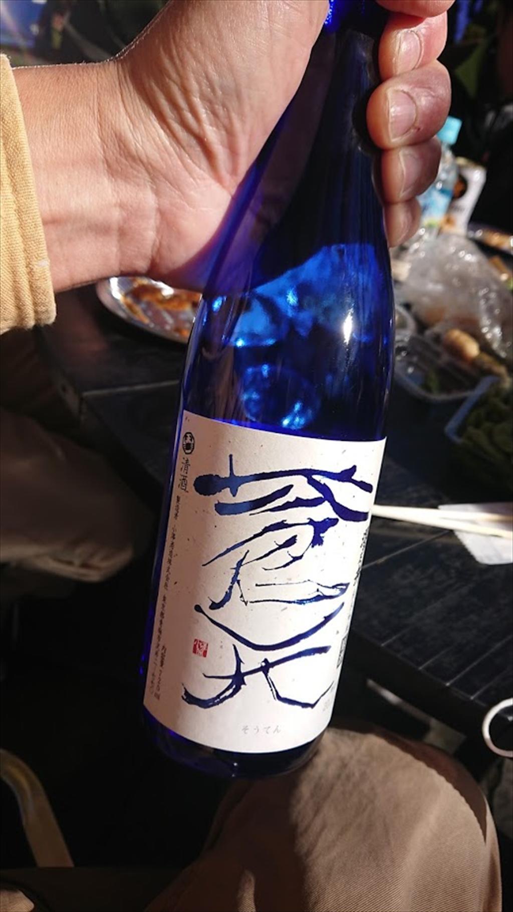 https://hayashida.jp/o/images2019-/DSC_1223_R.JPG