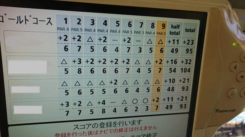 https://hayashida.jp/o/images2019-/DSC_1318_R.JPG
