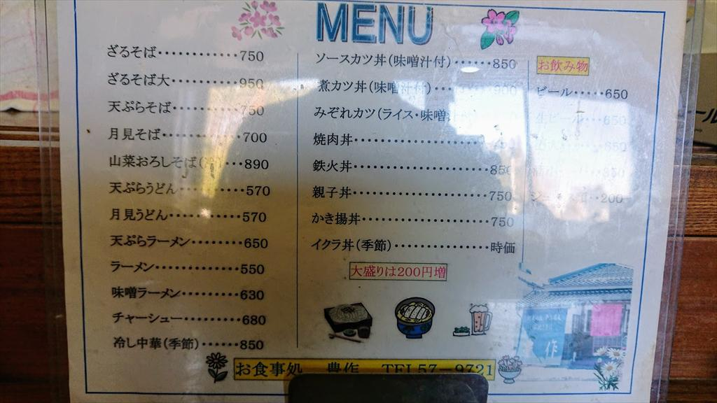 https://hayashida.jp/o/images2019-/DSC_1377_R.JPG