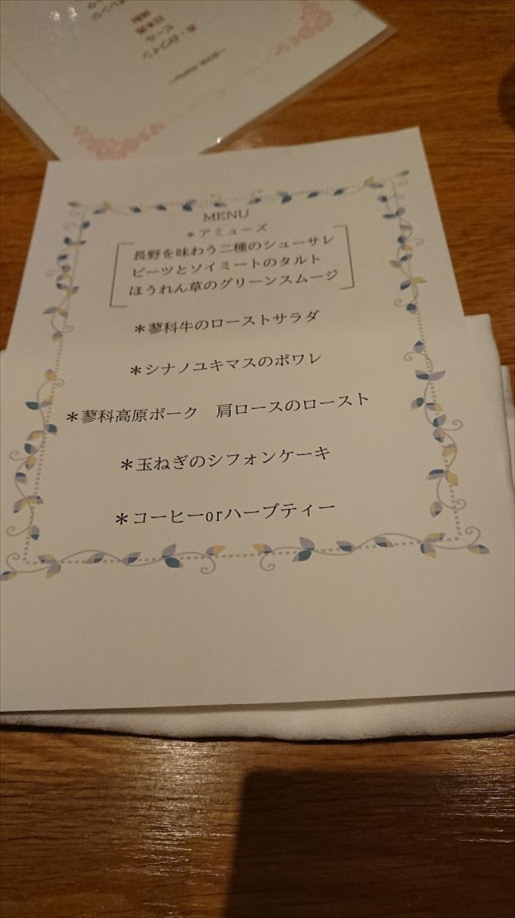 https://hayashida.jp/o/images2019-/DSC_1515_R.JPG