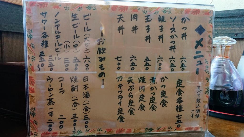 https://hayashida.jp/o/images2019-/DSC_1542_R.JPG