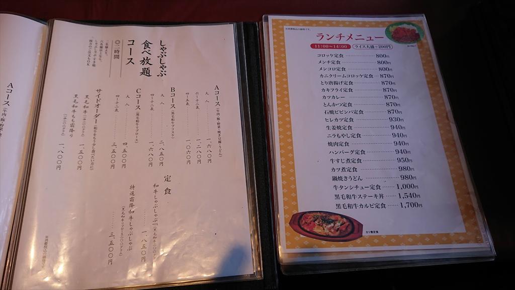 https://hayashida.jp/o/images2019-/DSC_1590_R.JPG