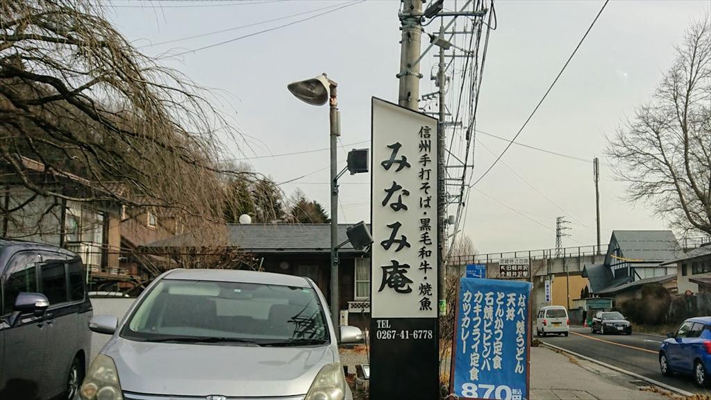 https://hayashida.jp/o/images2019-/DSC_1597_R.JPG