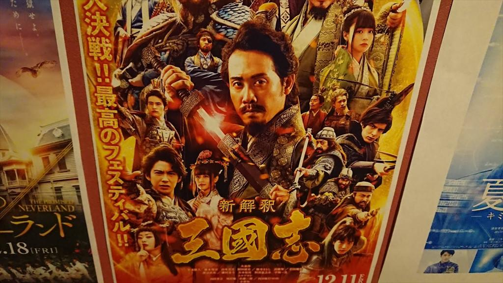 https://hayashida.jp/o/images2019-/DSC_1602_R.JPG
