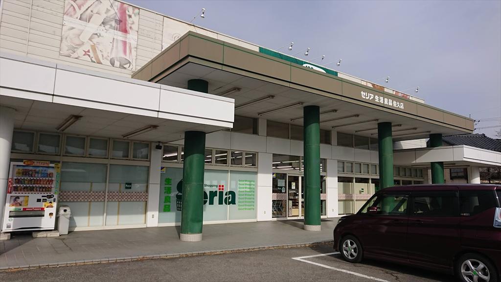 https://hayashida.jp/o/images2019-/DSC_1648_R.JPG