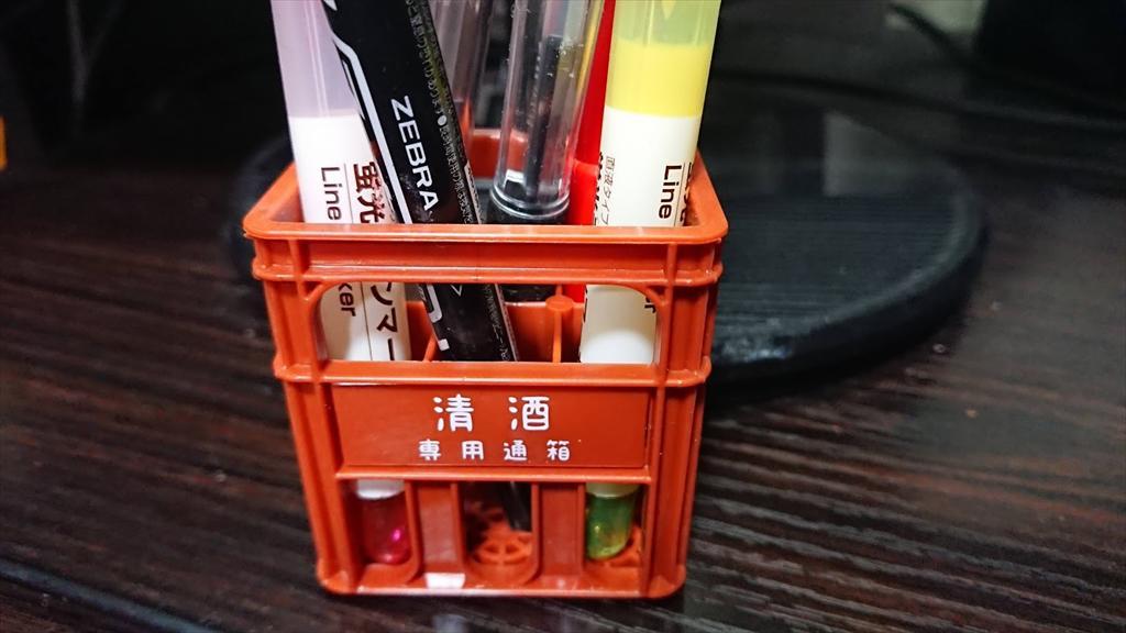 https://hayashida.jp/o/images2019-/DSC_1651_R.JPG
