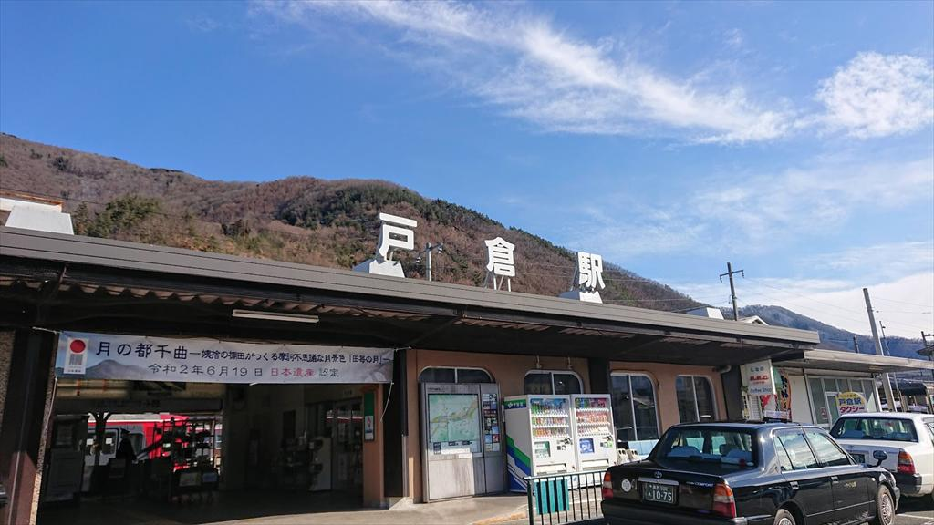 https://hayashida.jp/o/images2019-/DSC_1653_R.JPG