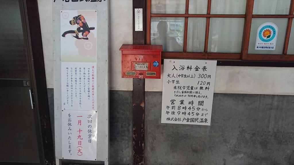 https://hayashida.jp/o/images2019-/DSC_1659_R.JPG