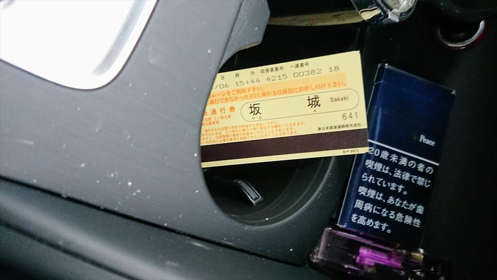 https://hayashida.jp/o/images2019-/DSC_1663_R.JPG