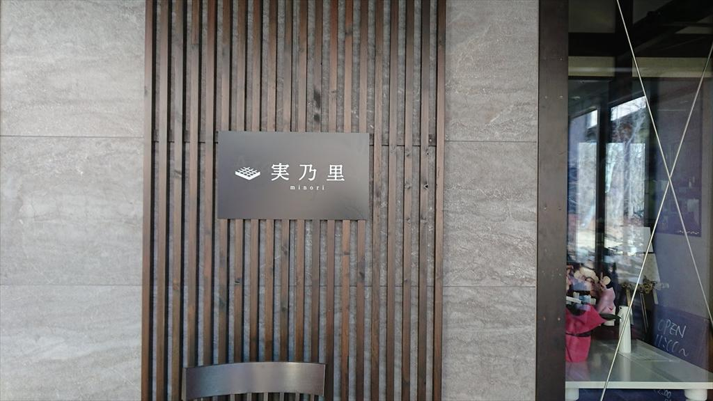 https://hayashida.jp/o/images2019-/DSC_1727_R.JPG