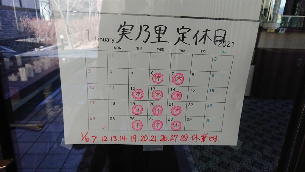 https://hayashida.jp/o/images2019-/DSC_1728_R.JPG