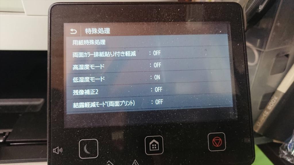 https://hayashida.jp/o/images2019-/DSC_1788_R.JPG