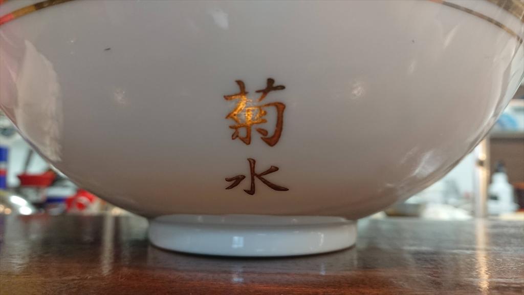 https://hayashida.jp/o/images2019-/DSC_1847_R.JPG