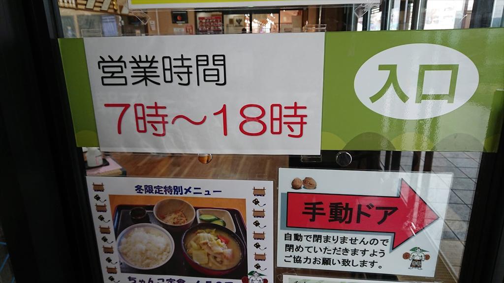 https://hayashida.jp/o/images2019-/DSC_1941_R.JPG