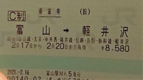 https://hayashida.jp/o/images2019-/DSC_2014_R.JPG