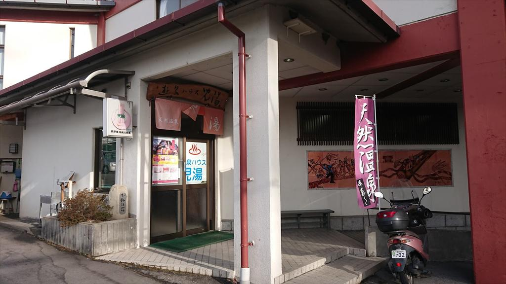https://hayashida.jp/o/images2019-/DSC_2050_R.JPG