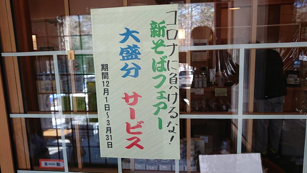 https://hayashida.jp/o/images2019-/DSC_2056_R.JPG