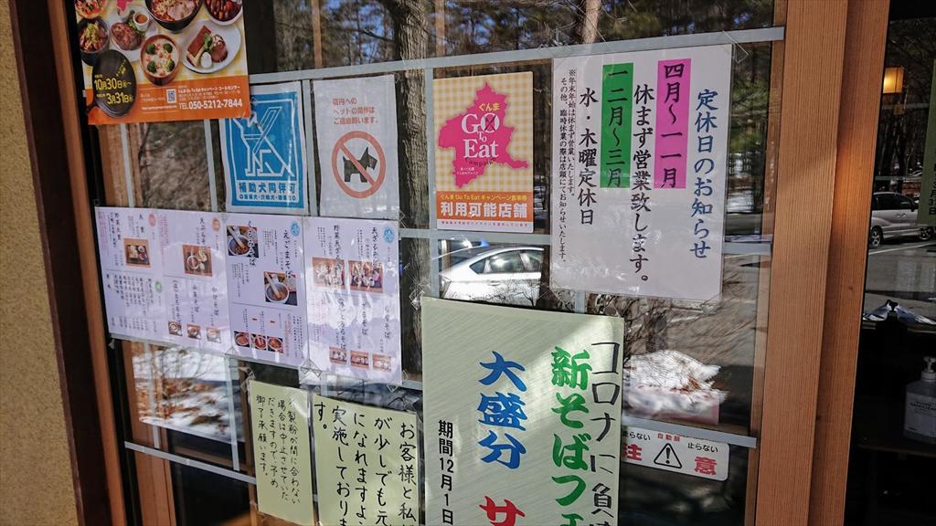 https://hayashida.jp/o/images2019-/DSC_2057_R.JPG