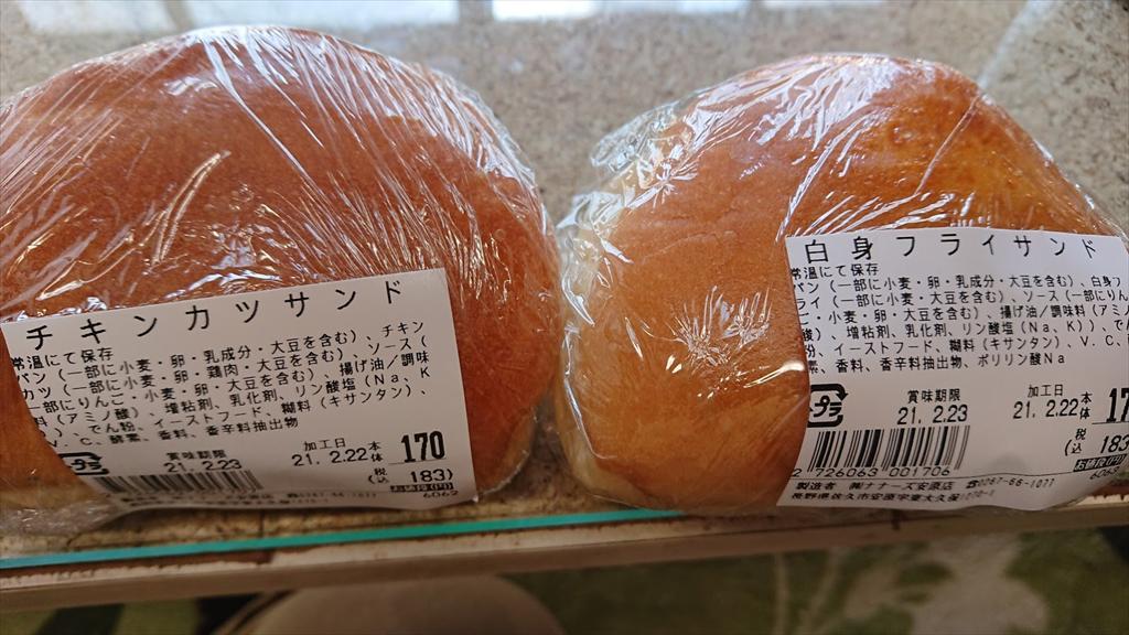 https://hayashida.jp/o/images2019-/DSC_2073_R.JPG