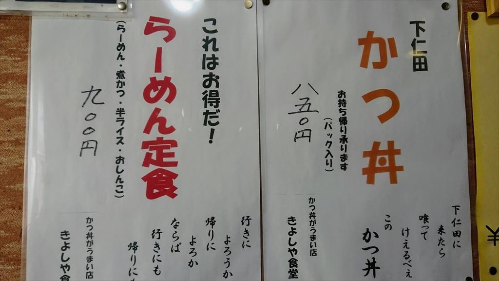 https://hayashida.jp/o/images2019-/DSC_2086_R.JPG