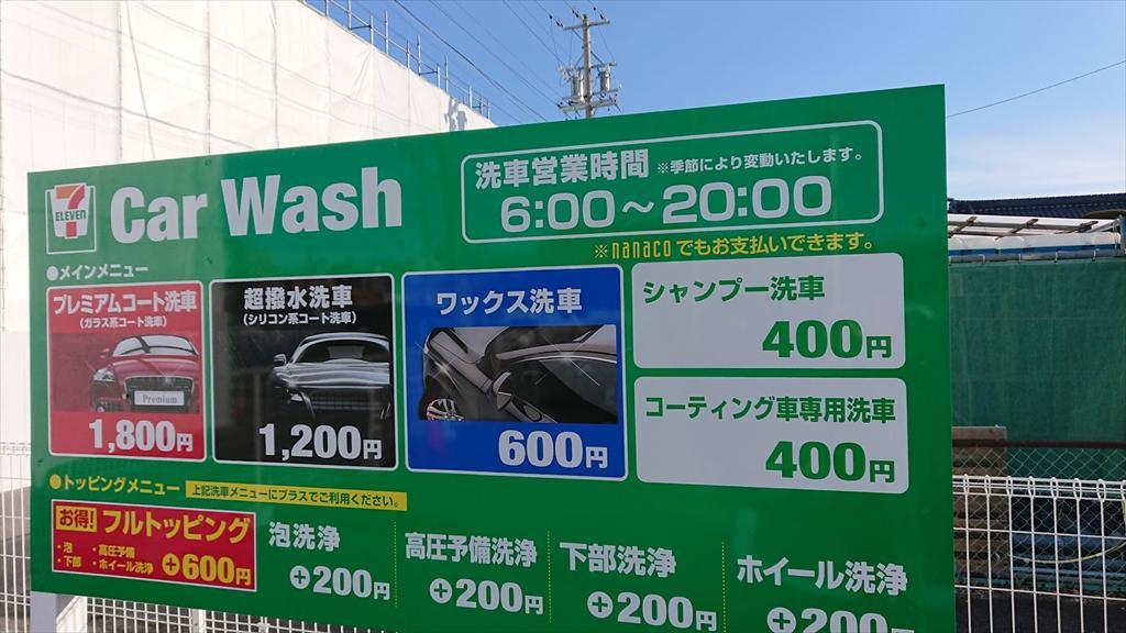 https://hayashida.jp/o/images2019-/DSC_2099_R.JPG