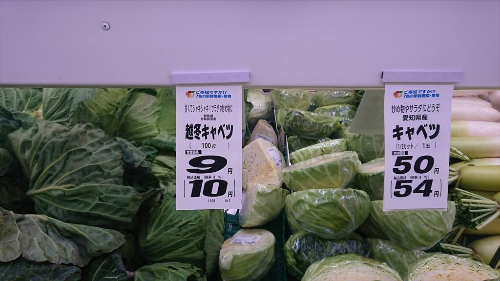 https://hayashida.jp/o/images2019-/DSC_2113_R.JPG