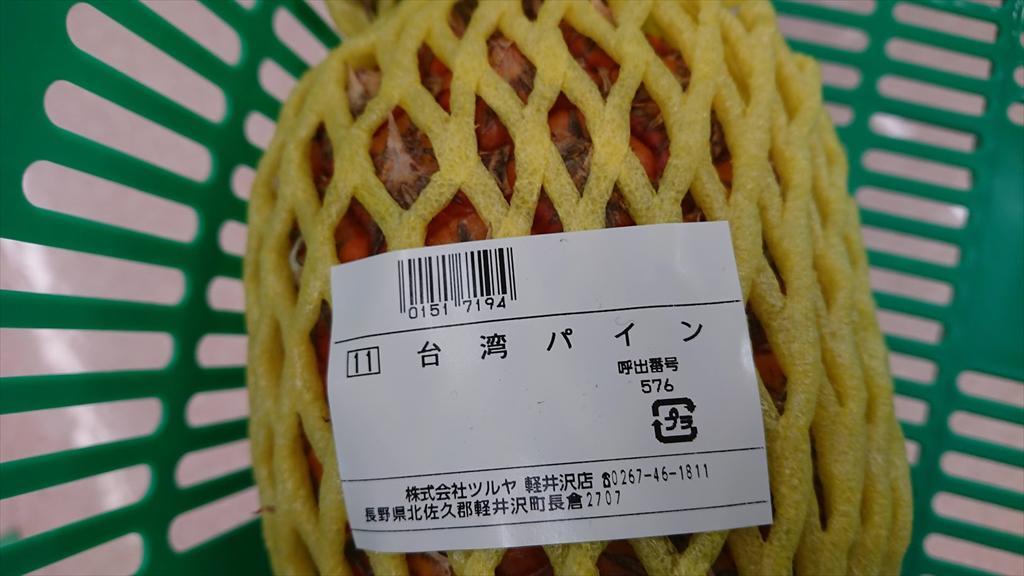 https://hayashida.jp/o/images2019-/DSC_2259_R.JPG