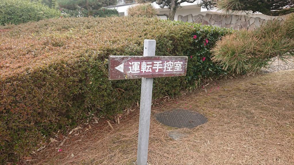 https://hayashida.jp/o/images2019-/DSC_2262_R.JPG
