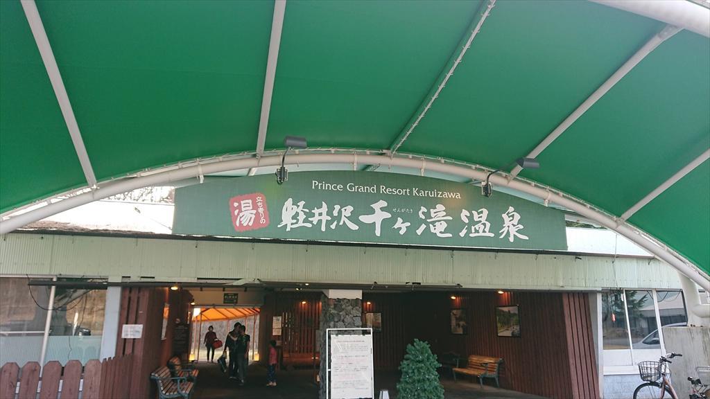 https://hayashida.jp/o/images2019-/DSC_2418_R.JPG