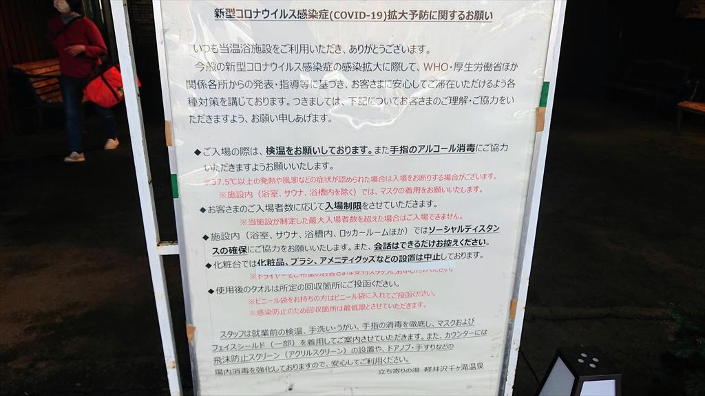 https://hayashida.jp/o/images2019-/DSC_2420_R.JPG