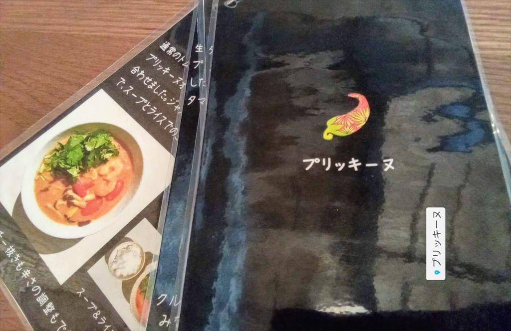 https://hayashida.jp/o/images2019-/FB_IMG_1616561126115_R.JPG