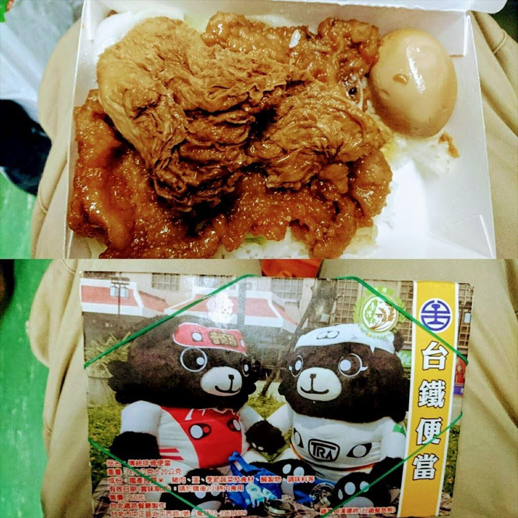 https://hayashida.jp/o/images2019-/IMG_20161231_065819_514_R.jpg