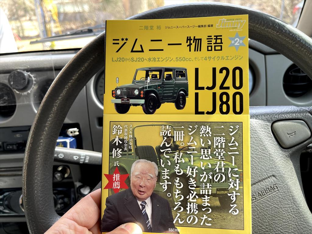 https://hayashida.jp/o/images2019-/IMG_2631_R.JPG