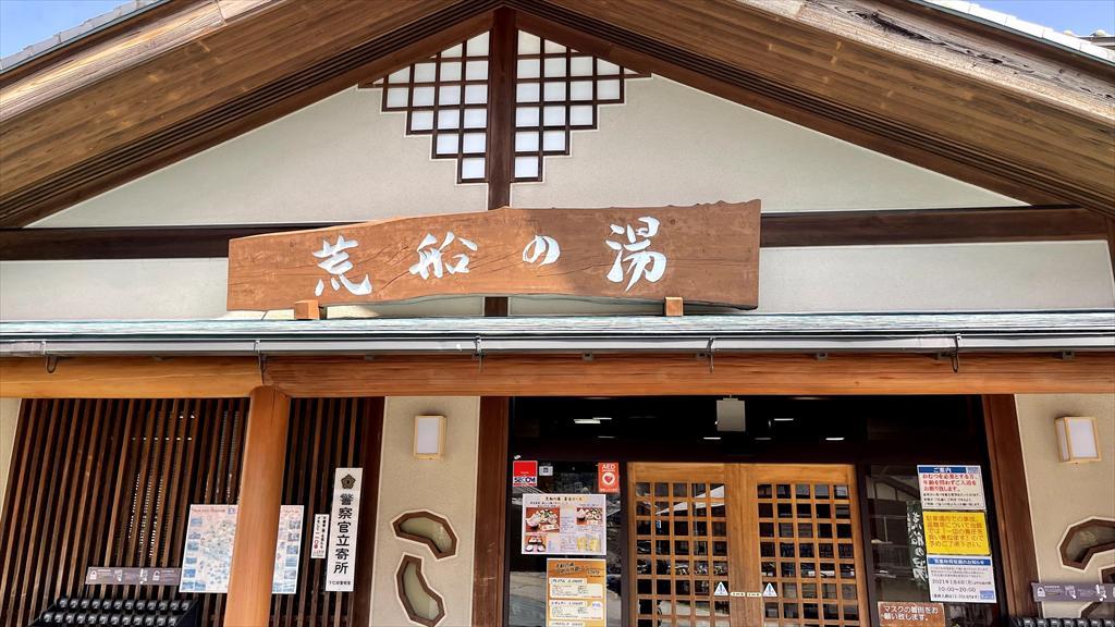 https://hayashida.jp/o/images2019-/IMG_2670_R.JPG