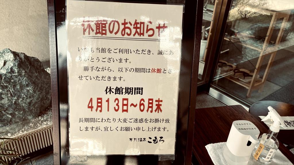 https://hayashida.jp/o/images2019-/IMG_2699_R.JPG