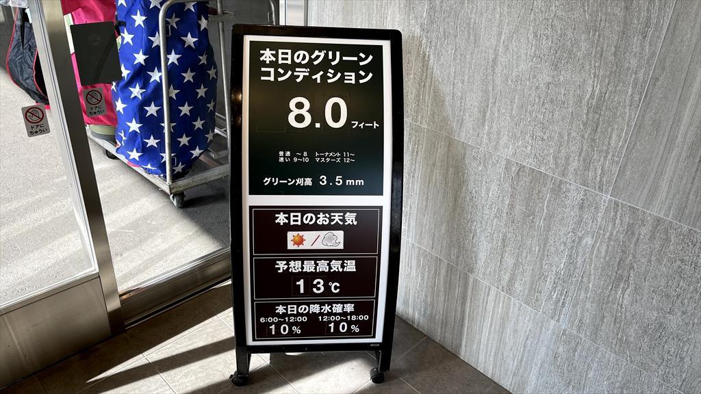 https://hayashida.jp/o/images2019-/IMG_2829_R.JPG